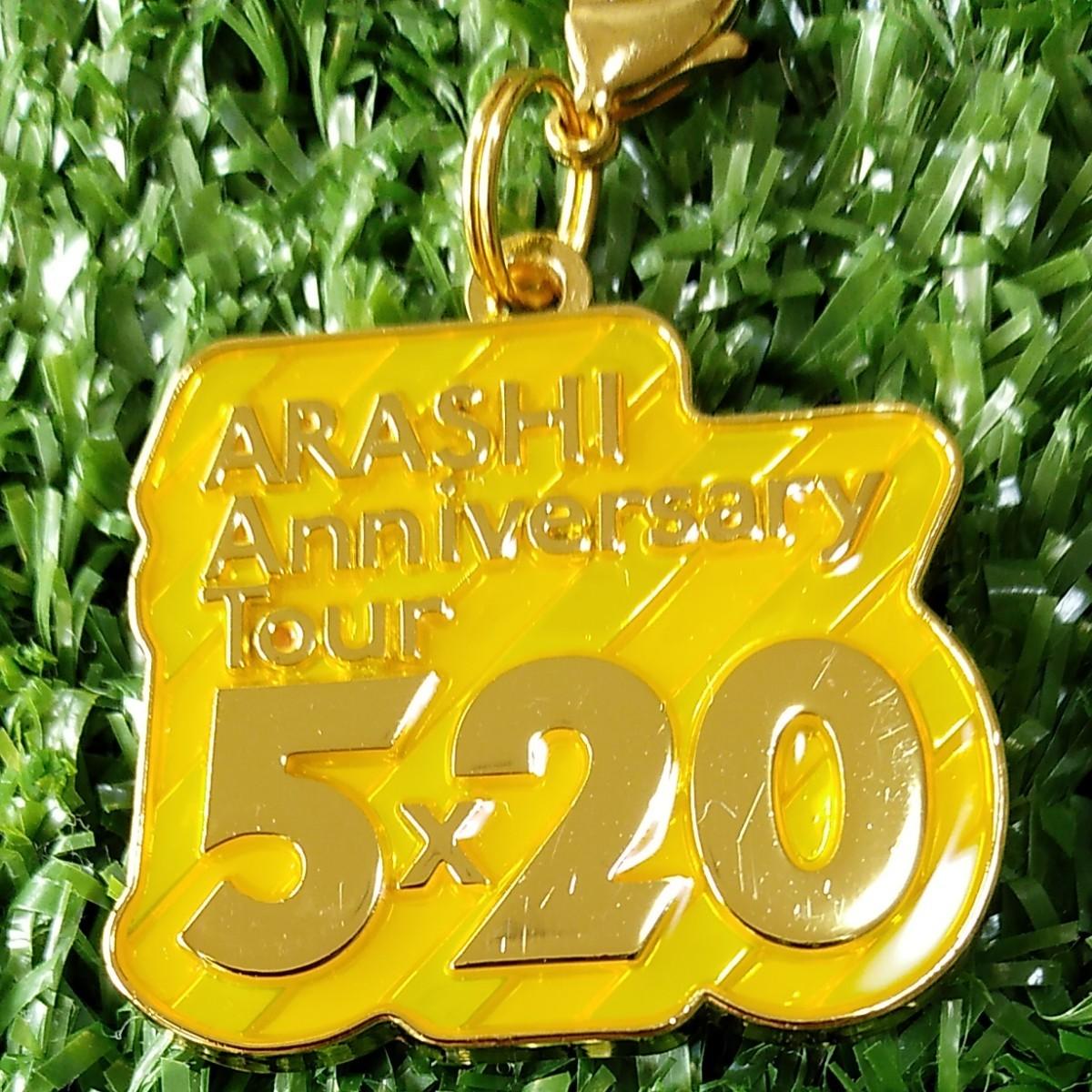 嵐 ARASHI アラシ 5×20   会場限定  チャーム  嵐ARASHI ナゴヤ 黄色