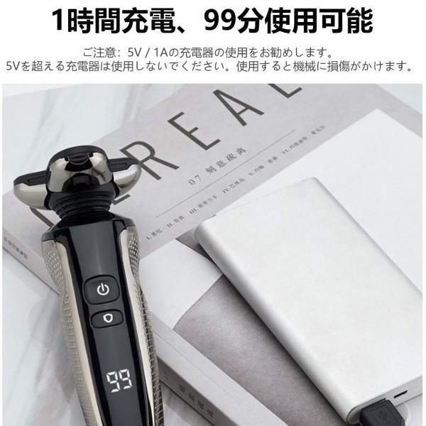 電気 シェーバー メンズ ひげそり  4枚刃 USB充電式  回転式