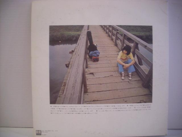 ●2LP よしだたくろう / ベスト・コレクション 帯付 吉田拓郎 青春の詩 イメージの詩 人間なんて 結婚しようよ ◇r210618_画像2