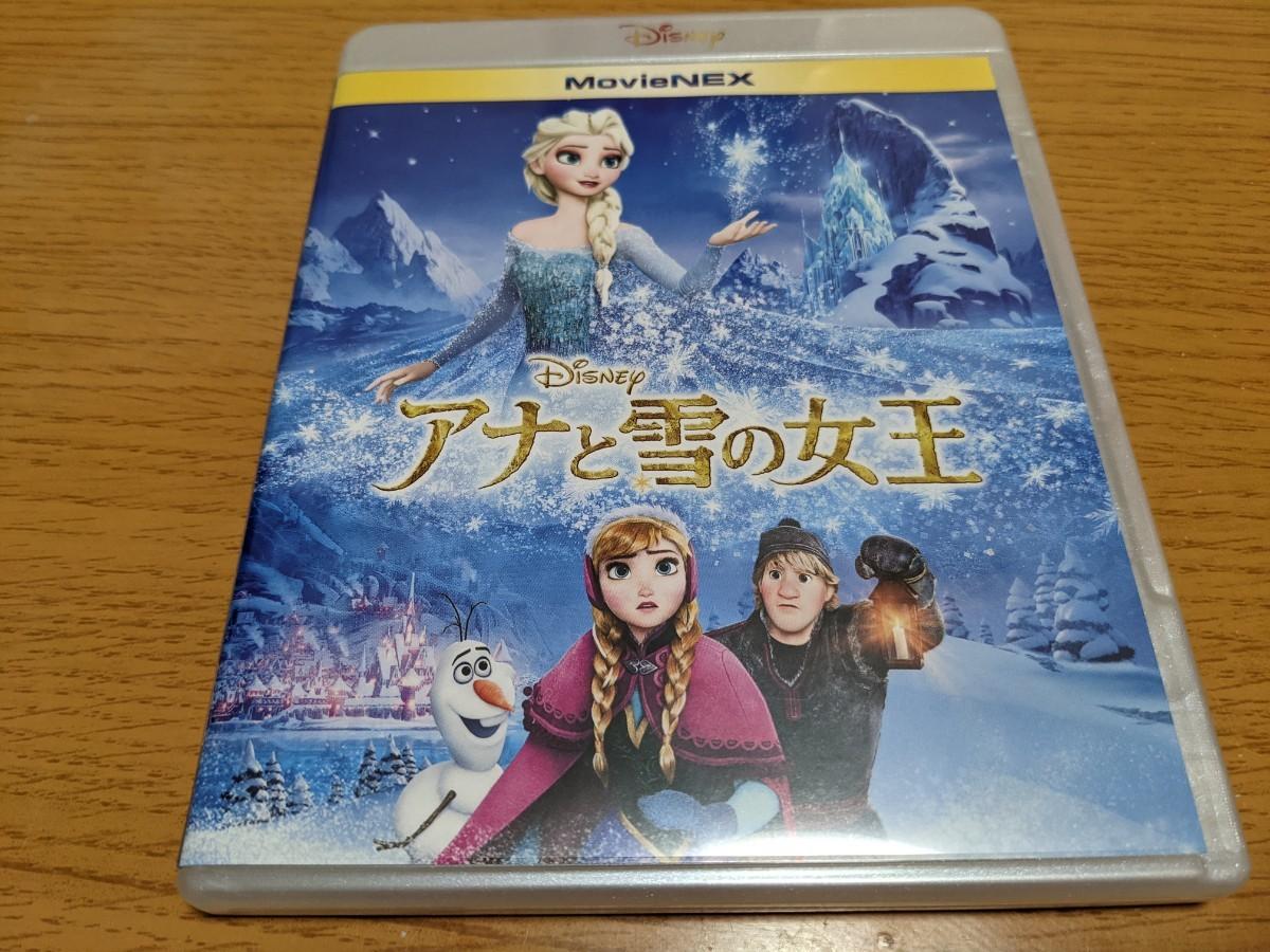 アナと雪の女王 Blu-ray②