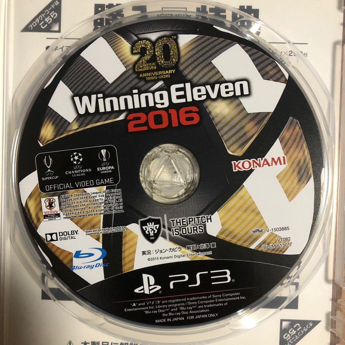 PS3 真三國無双7 & ウイニングイレブン2016 セット!