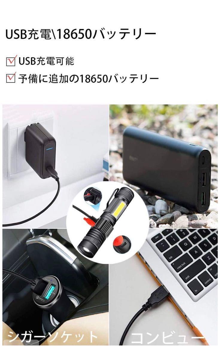 急速充電 ライトニングケーブル 充電ケーブル USBケーブル 2M