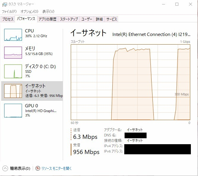 LANケーブル(Ethernet)中継コネクタ/アダプタ Gigabit(1000BASE-T)対応 新品 LANケーブルの延長に
