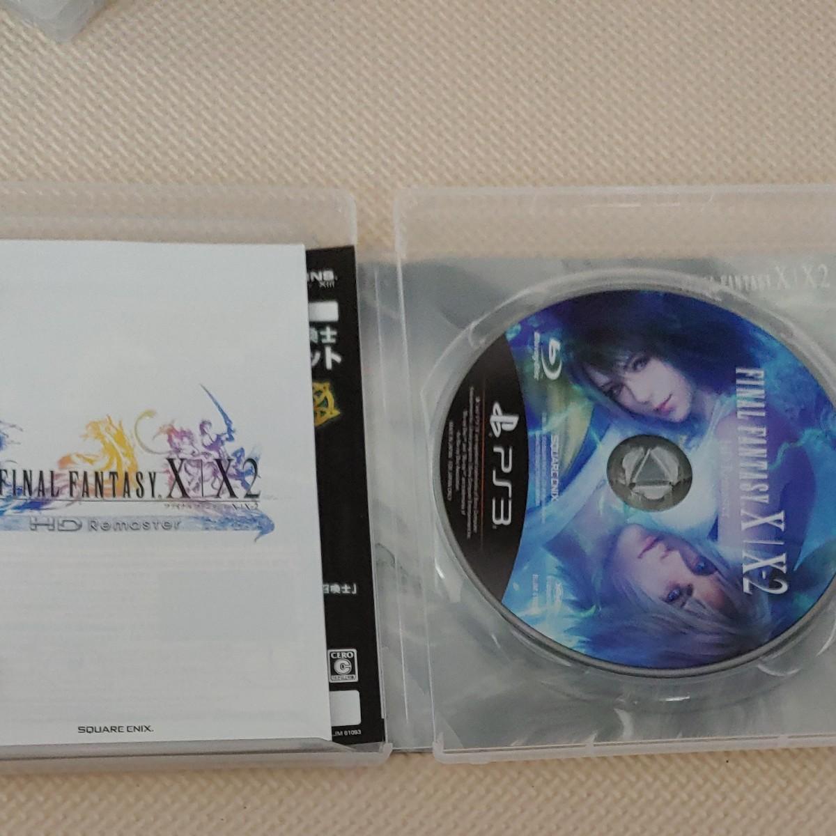 ファイナルファンタジーX HDリマスター PS3 PS3ソフト FINAL FANTASY X リマスター