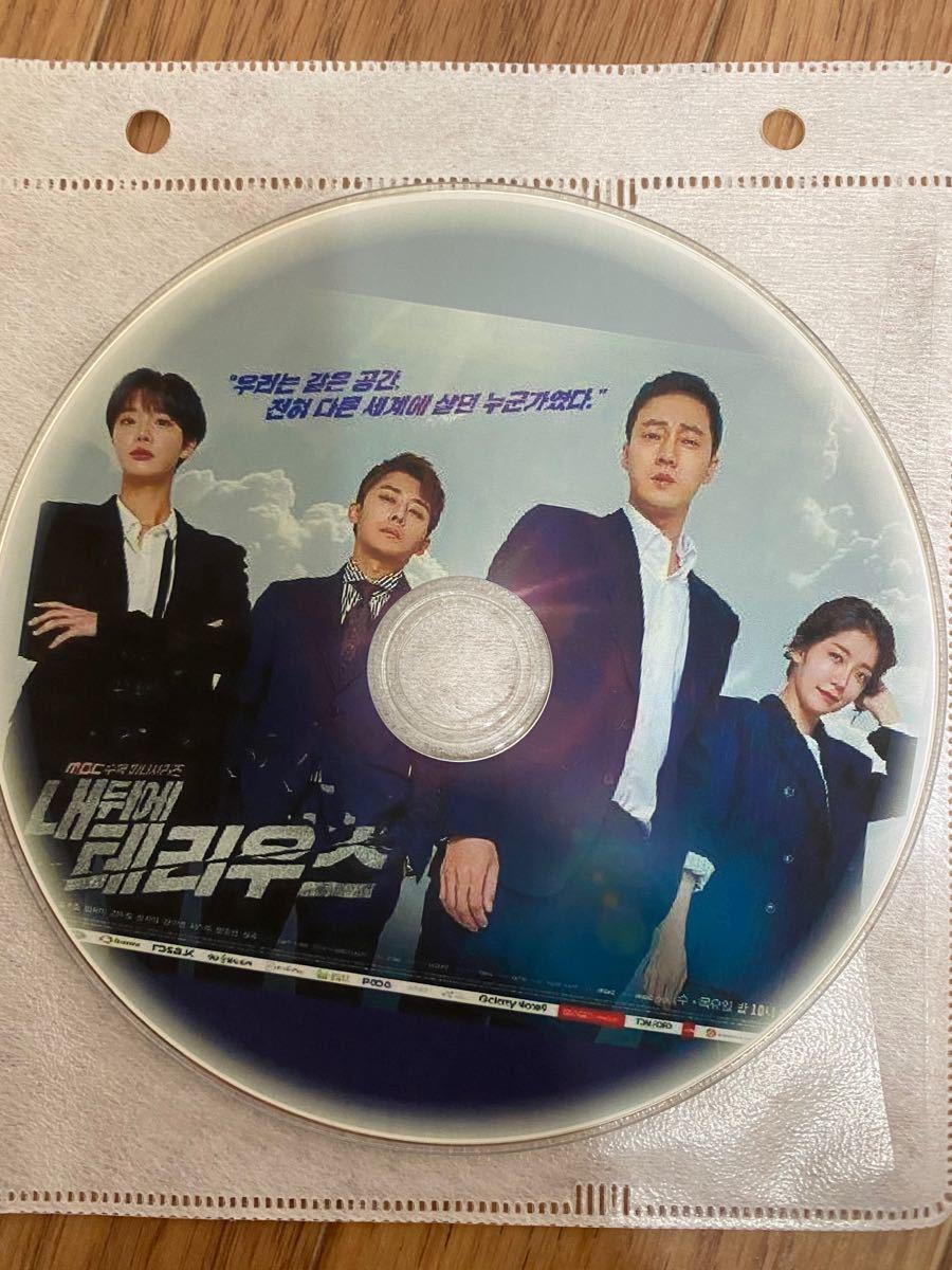 韓国ドラマ☆私の後ろにテリウス Blu-ray 全話収録 韓国ドラマ
