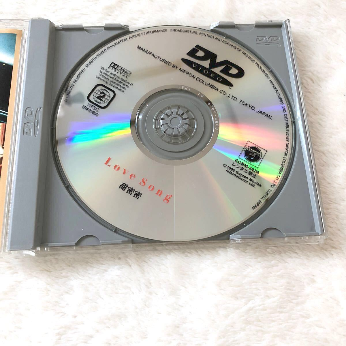 DVD Love Song 甜蜜蜜