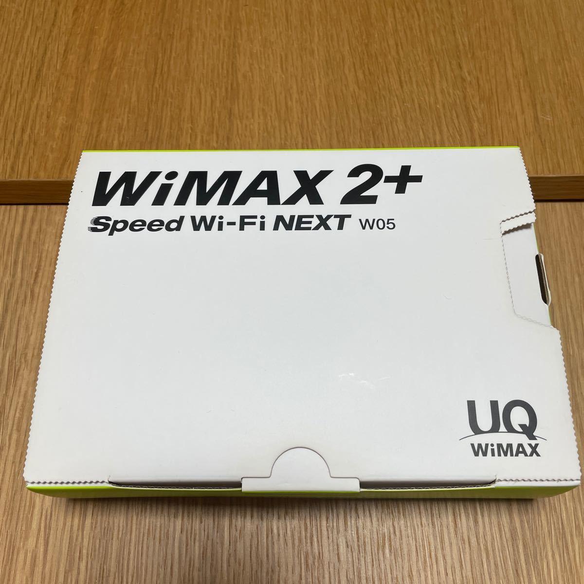 【大幅値下げ】Speed Wi-Fi NEXT W05 ブラックxライム