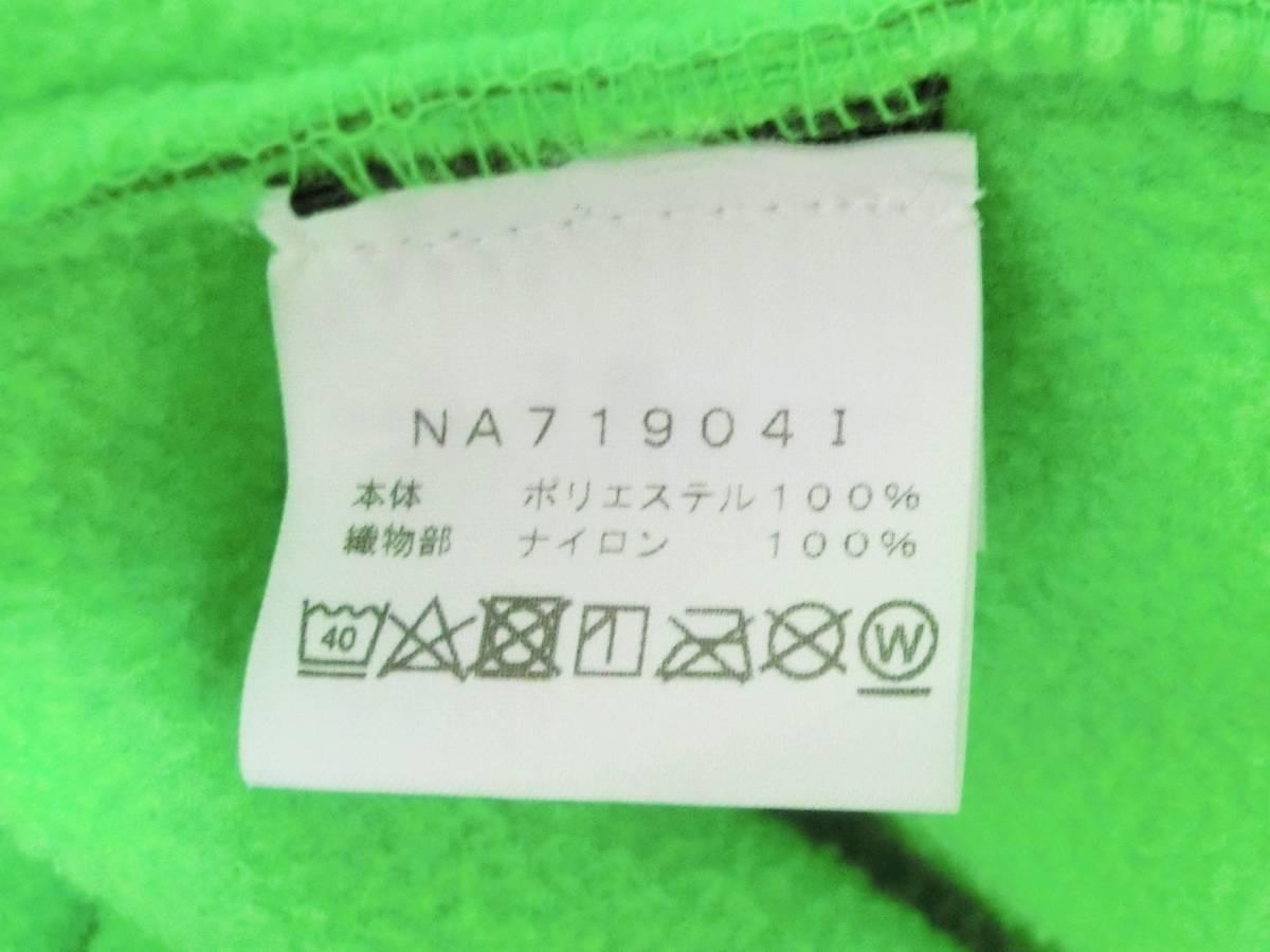 Supreme The North Face RTG Fleece Jacket 緑 BrightGreen Sサイズ 国内正規購入 タグ有 シュプリーム ノースフェイス フリースジャケット_画像3