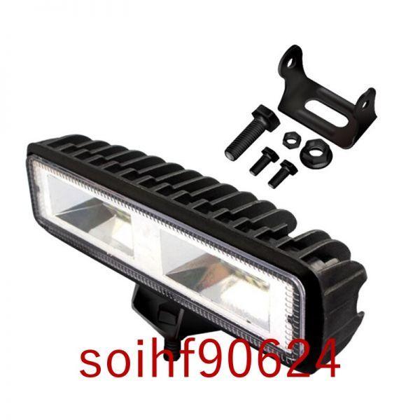 SoA18:ledヘッドライトバー電球スポットビーム 車オフロードドライビングフォグランプ 18ワット12v 6500 18kライ_画像7
