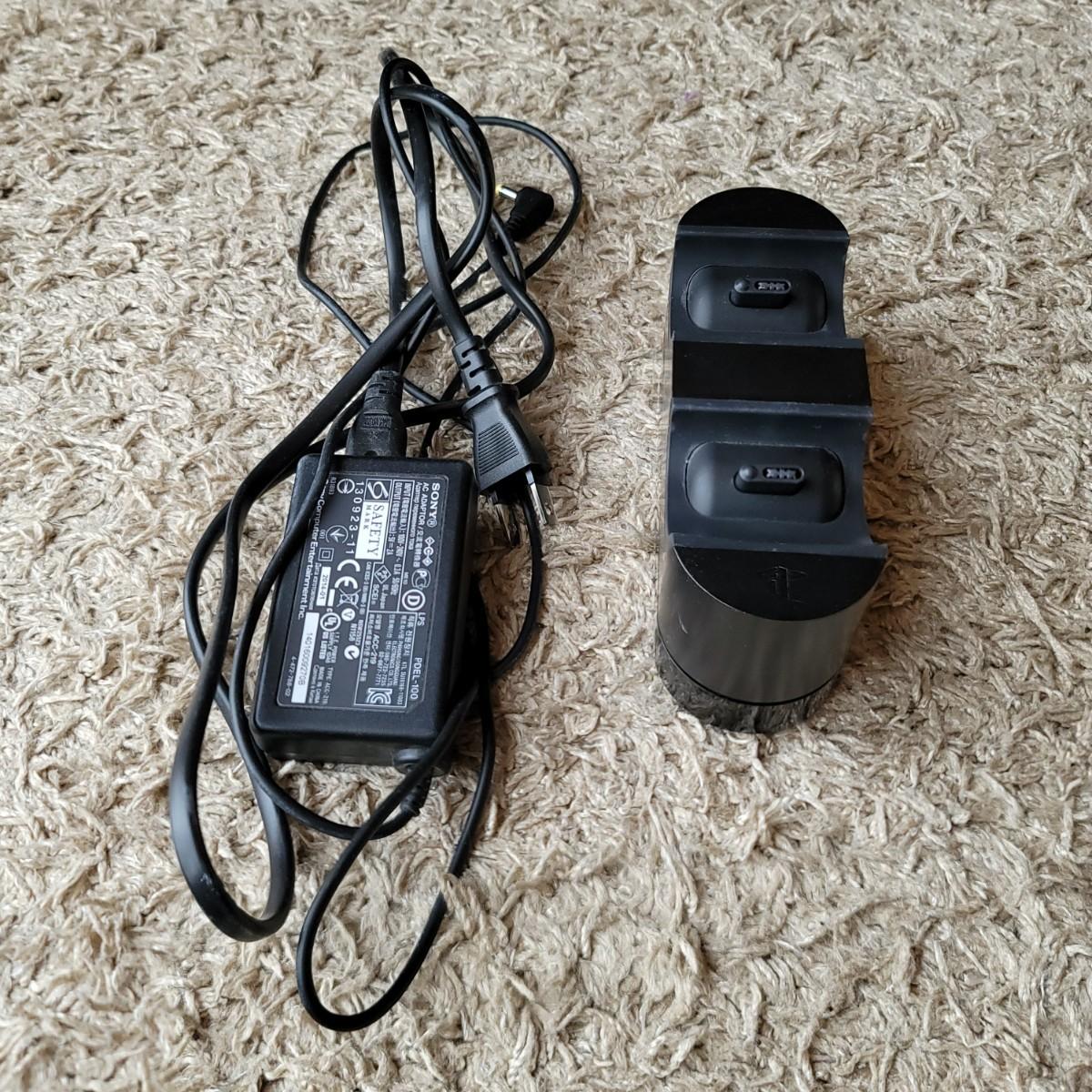 PS4コントローラー  DUALSHOCK4 レッドカモフラージュ2台同時充電スタンド付き