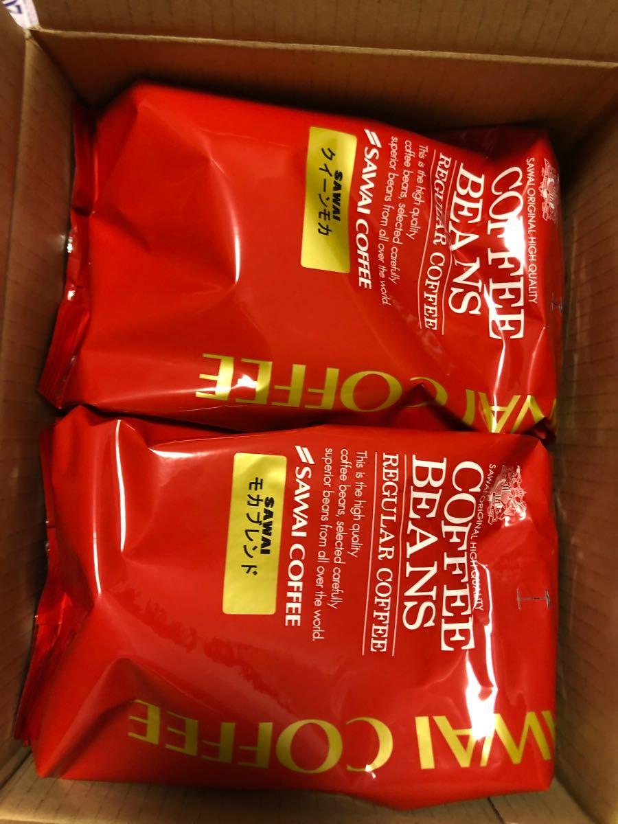 澤井珈琲 コーヒー豆 ドリップコーヒー 粉 2kg