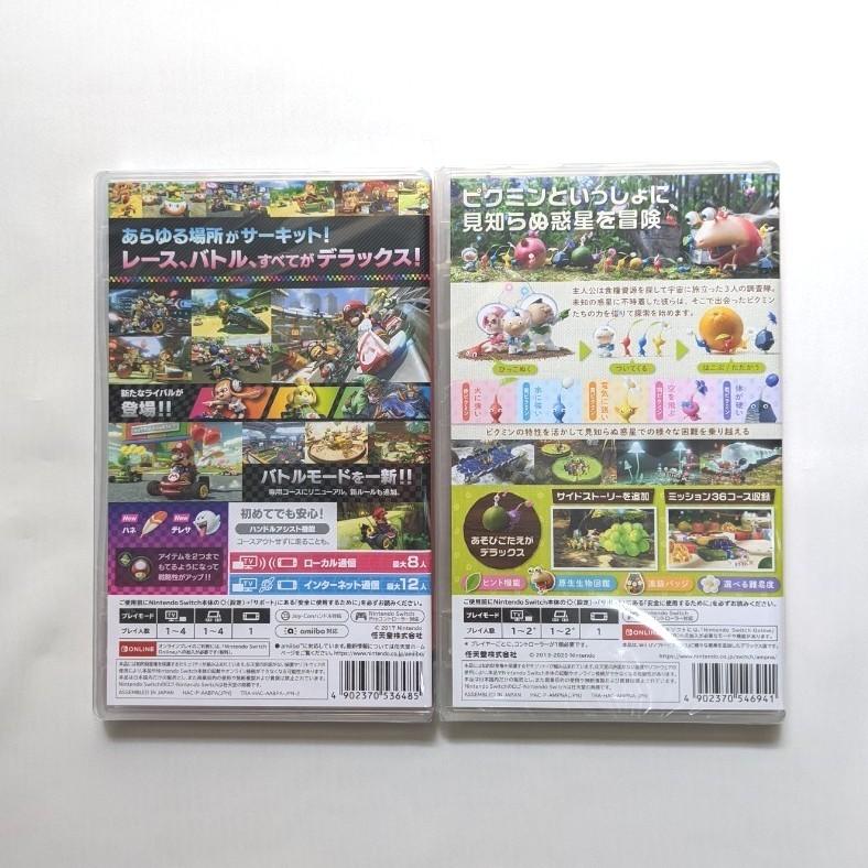 【新品 未開封】マリオカート 8 デラックス & ピクミン3 デラックス  Nintendo Switch