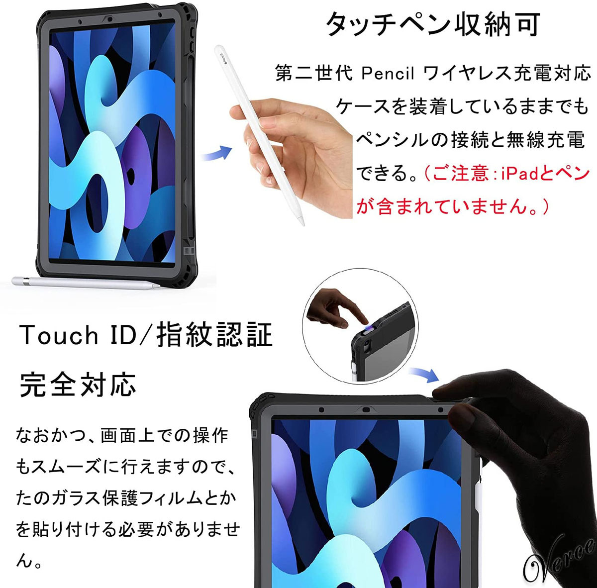 完全防水ケース お風呂での使用可能 iPad Air4 10.9インチ IP68防水規格 耐衝撃 薄型 軽量 全面保護 カバー スタンド機能あり_画像5