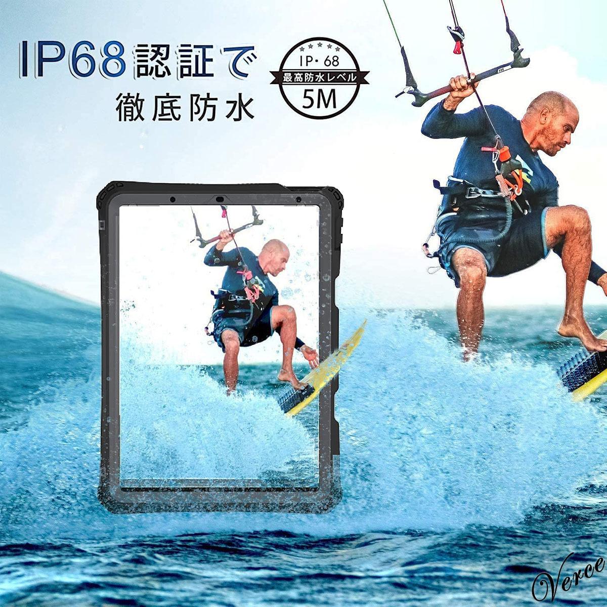 完全防水ケース お風呂での使用可能 iPad Air4 10.9インチ IP68防水規格 耐衝撃 薄型 軽量 全面保護 カバー スタンド機能あり_画像1