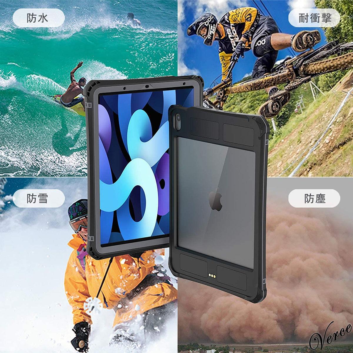 完全防水ケース お風呂での使用可能 iPad Air4 10.9インチ IP68防水規格 耐衝撃 薄型 軽量 全面保護 カバー スタンド機能あり_画像2