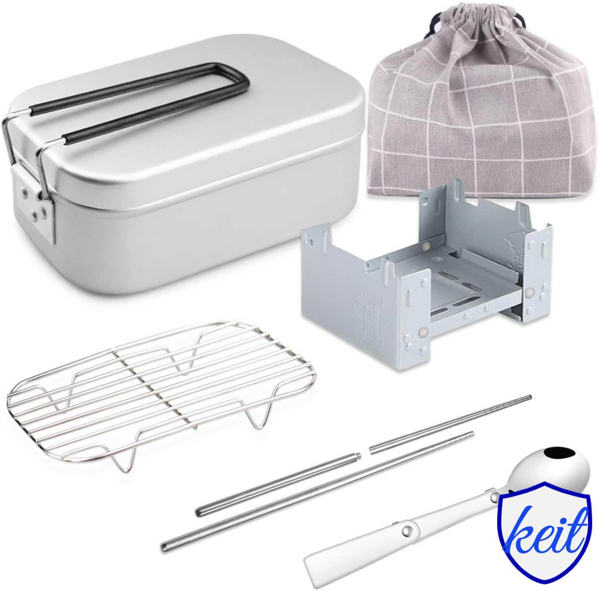 キャンプ アウトドア用品 メスティン6点セット 飯盒 収納袋付きバリ取り済みアルミ飯ごう 目盛り付き 防災対策