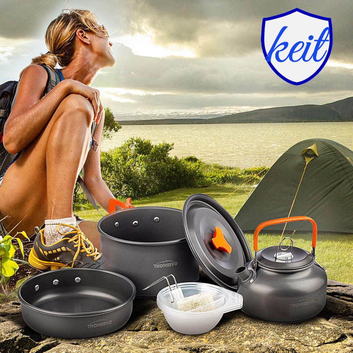 クッカーセット アウトドア鍋 アウトドアケトル キャンピング 調理器具 収納袋付き アルミ製 オレンジ