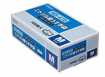 ブルー Medium ダンロップ ホームプロダクツ ゴム手袋 使い捨て ニトリル 極薄 パウダーフリー ブルー M 調理 掃除_画像2