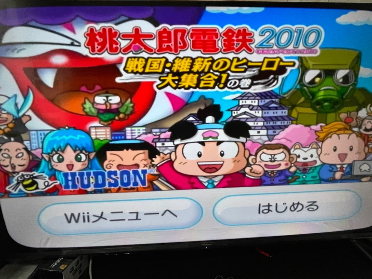 Wii本体セットとソフト8本(桃太郎電鉄2010、マリオパーティ9他)