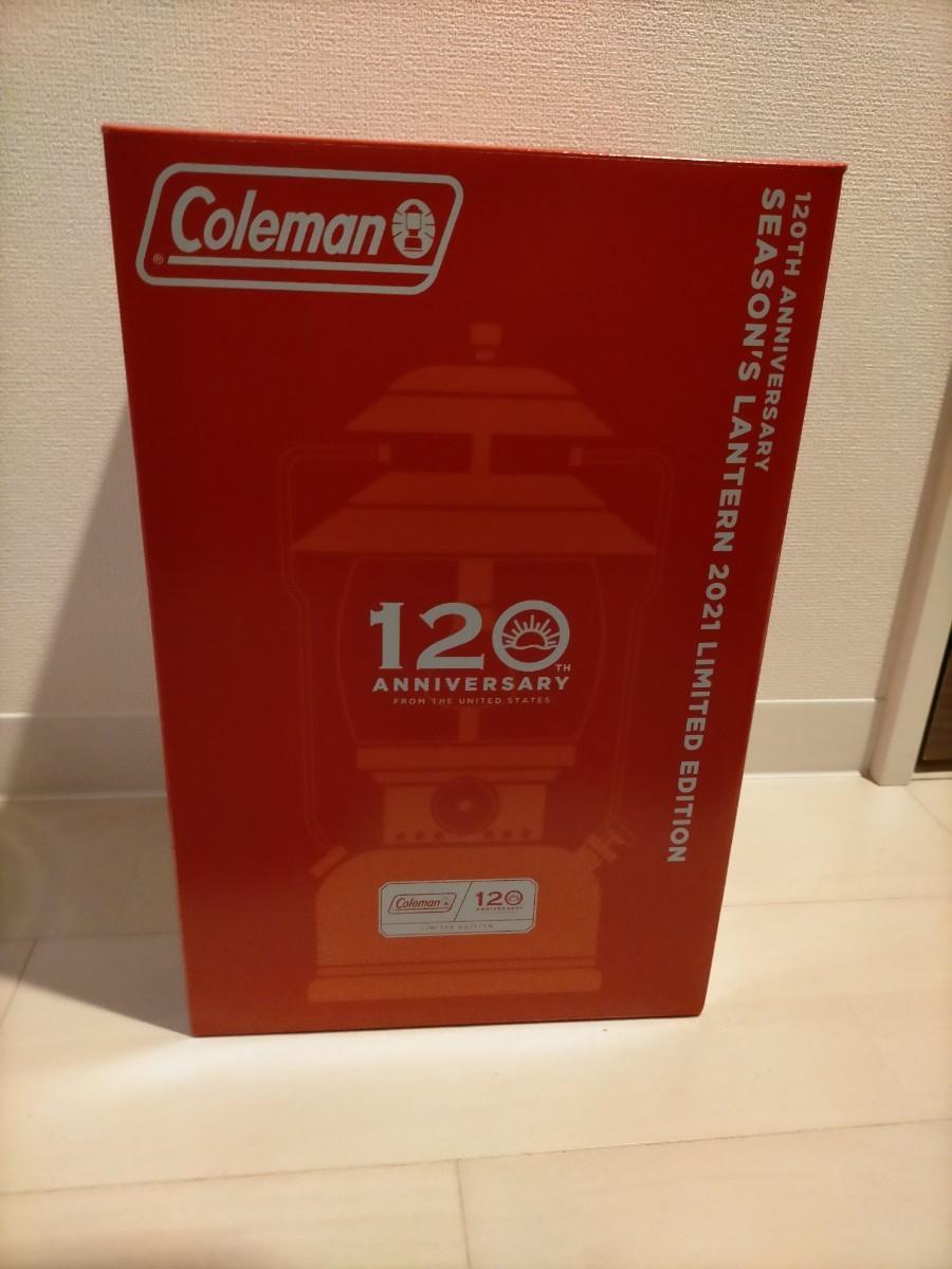 【新品未開封】Coleman コールマン 120th アニバーサリー シーズンズランタン 2021 120周年