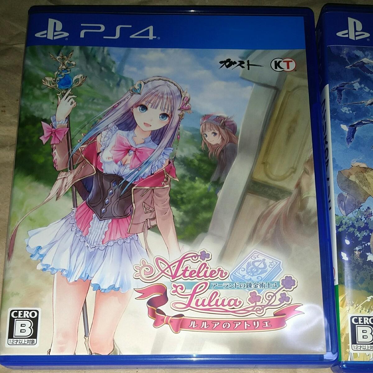 動作確認済み PS4 フィリスのアトリエ ルルアのアトリエ まとめ売り 2本セット アトリエシリーズ
