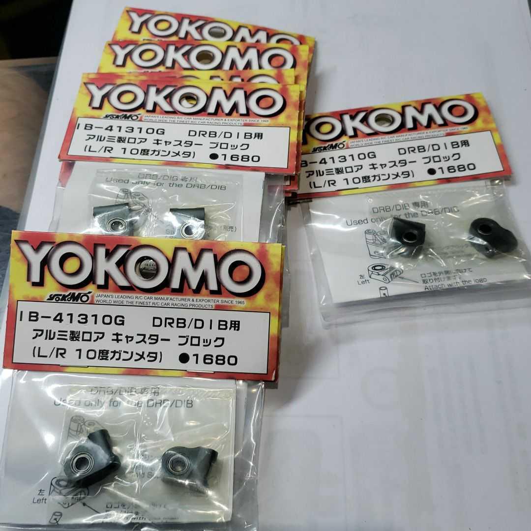 ヨコモ DRB/DIB アルミ製ロアキャスターブロック10度ガンメタ 10個セット