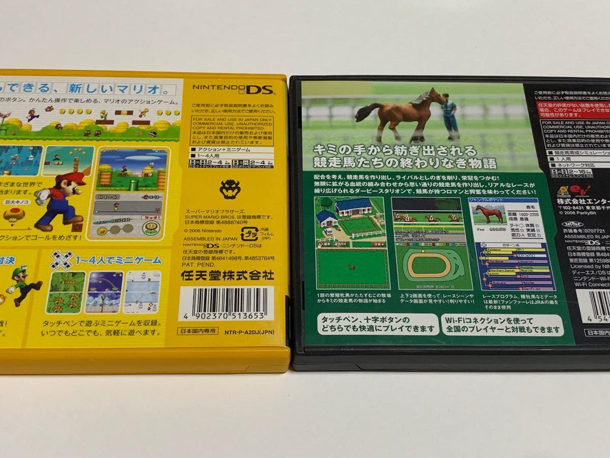 NEW スーパーマリオブラザーズ ダービースタリオン 2本セット DS 任天堂