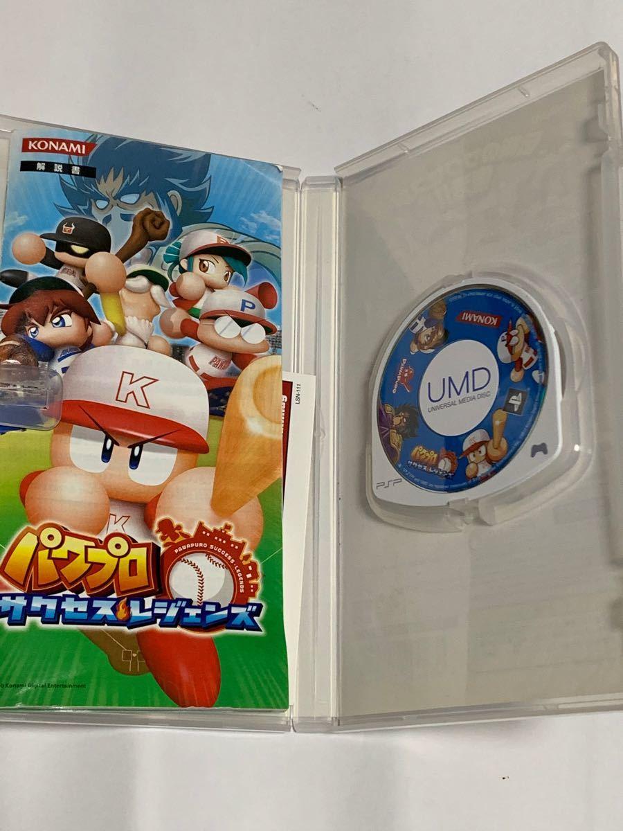 PSP ファイナルファンタジー 零式 パワプロ サクセス レジェンズ 2本セット
