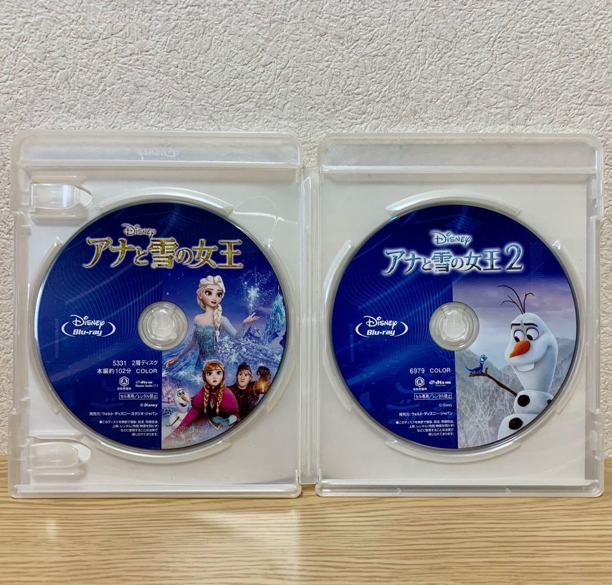 アナと雪の女王 アナと雪の女王2 Blu-ray 2枚 ウォルトディズニー 未再生品
