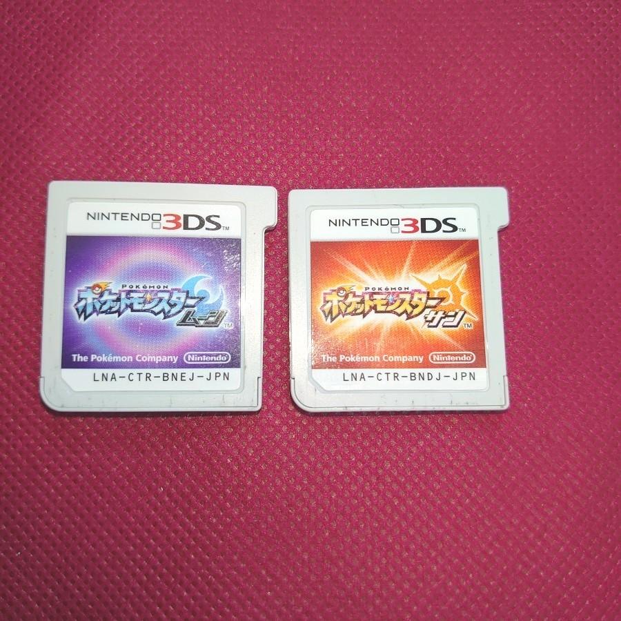 ポケットモンスターサン ムーン 3DSソフト