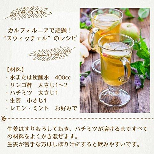 1個 Bragg オーガニック アップルサイダービネガー 【日本正規品】りんご酢 946ml_画像8