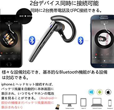 黒い Bluetoothヘッドセット5.0 ワイヤレスブルートゥースヘッドセット高音質片耳内蔵マイクBluetoothイヤホンビ_画像5