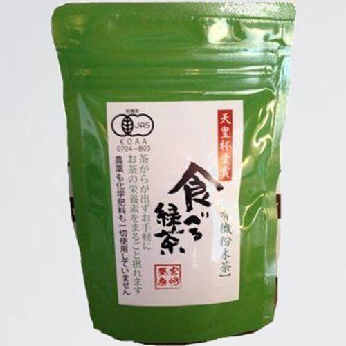 新品 好評 有機JAS認定 宮崎茶房 I-TO 粉末茶 70g 無農薬栽培 食べる緑茶_画像1