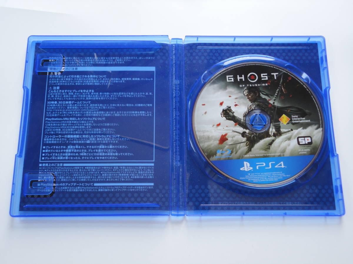 PS4 Ghost of Tsushima(ゴースト オブ ツシマ)_画像3