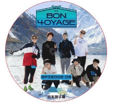 [K-POP DVD] BTS BONVOYAGE SEASON4 (EPISODE 03) 日本語字幕 / 防弾少年団 バンタン ボンボヤージュ_画像1