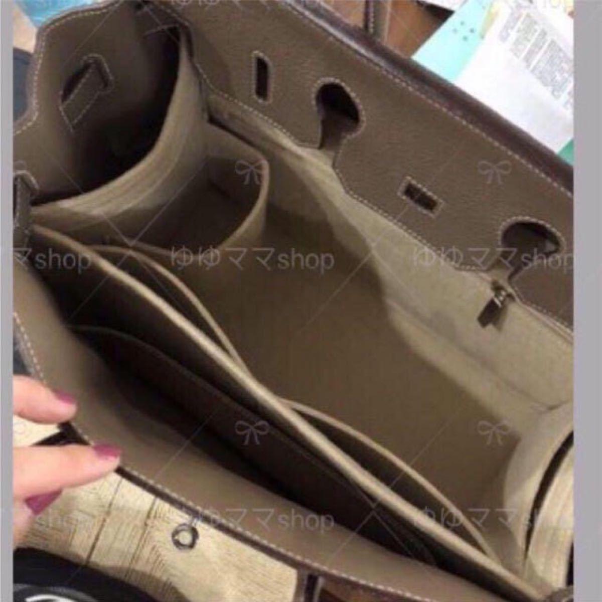 林様 3点 新品バッグインバッグ インナーバッグ エタン色 グレー色 25cm