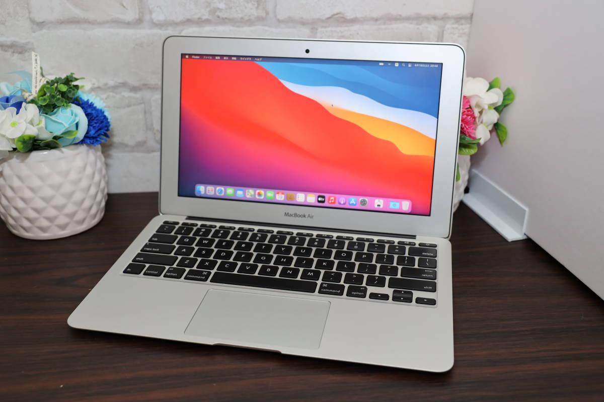 ★良品★ MacBook Air (11-inch, Early 2015) MJVP2J/A 最新macOS Big Sur 高性能Core i5-1.6GHz 4GB 爆速SSD256GB 英字キーボード搭載