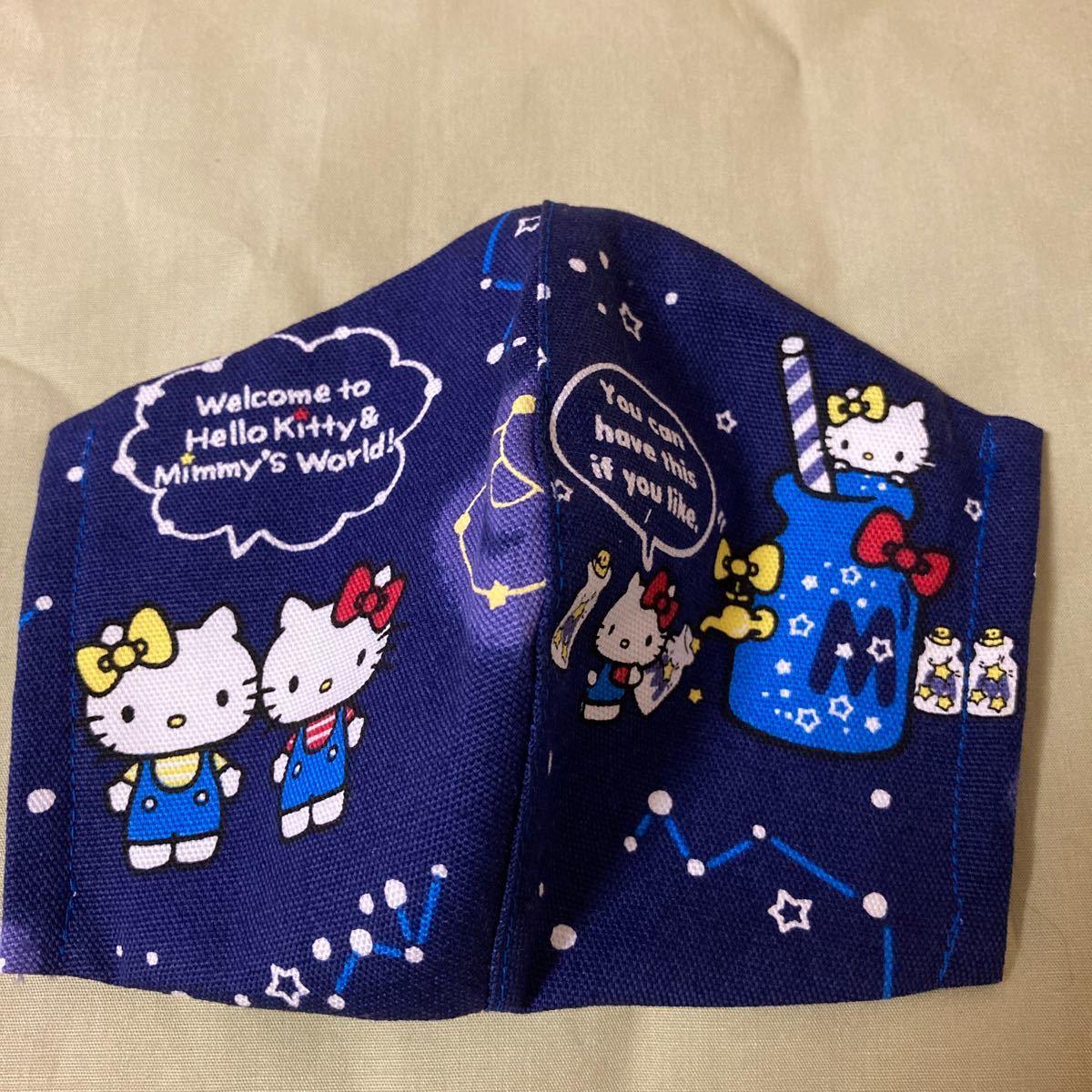 ハンドメイド立体インナーマスクお子様用4枚セット サンリオキャラクター キティ、マイメロ、ポムポムプリン他