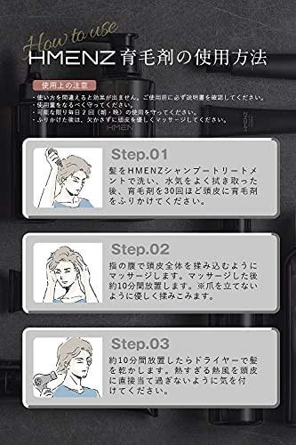 【新品未使用 翌日発送】育毛剤 メンズ 育毛 ヘアトニック