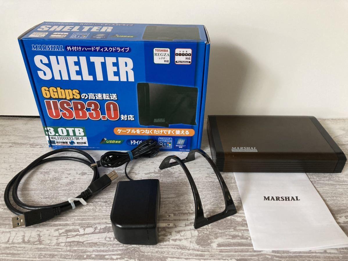 ★MARSHAL外付けハードディスクドライブ 3TB★