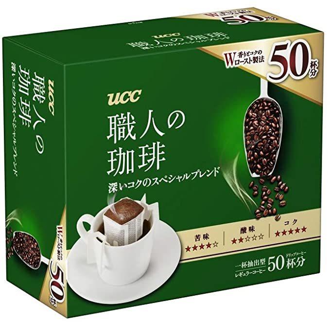 最安【即決・送料無料】UCC 職人の珈琲 ドリップコーヒー 深いコクのスペシャルブレンド 50杯 350g_画像1