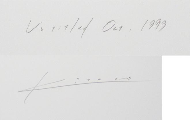 北野裕之『Untitled Oct,1999』ミクストメディア(油彩、写真、他) 鉛筆サイン シートのみ 1999年制作 京都精華大学_画像6