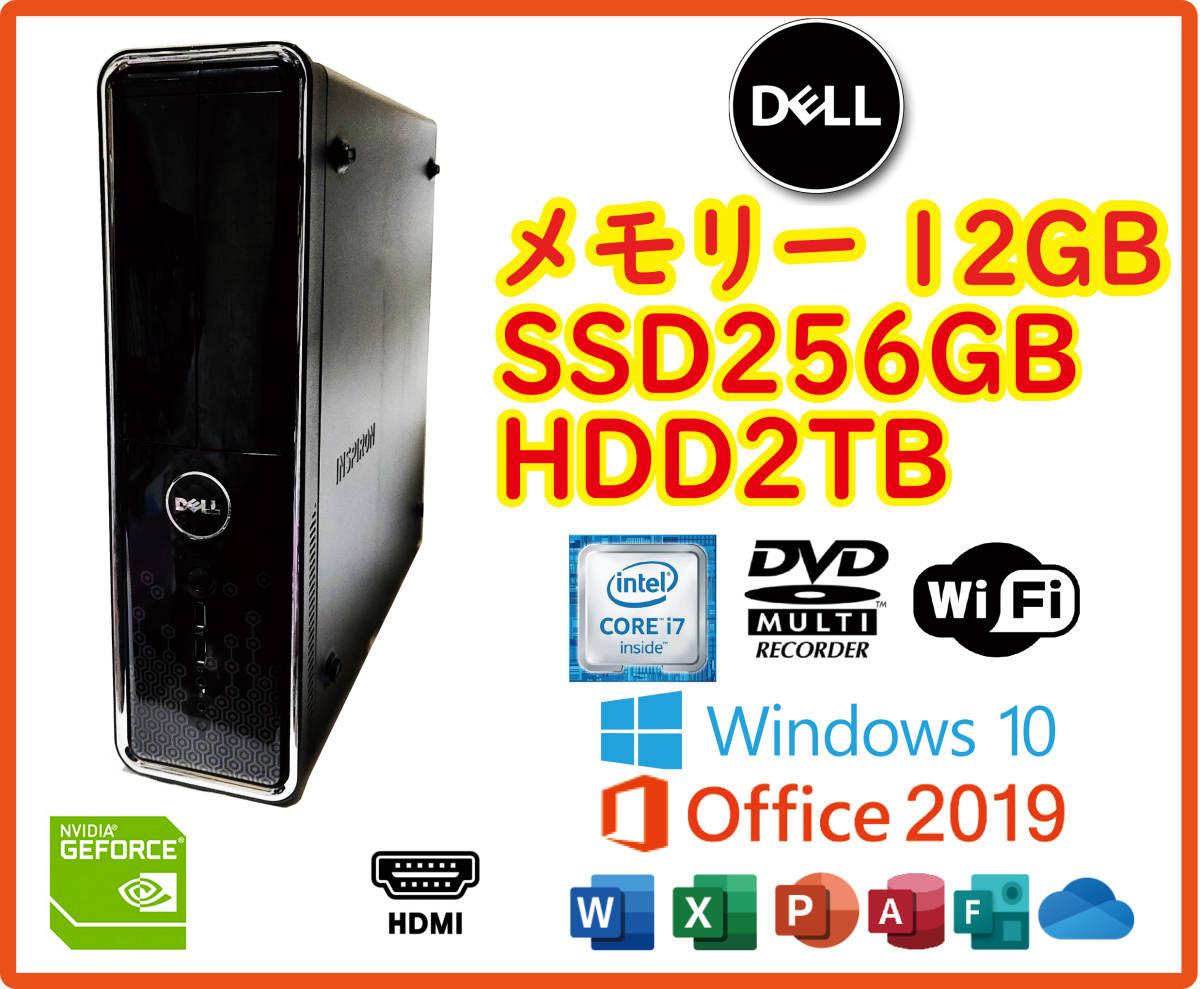 ★スリムPC 超高速 i7/新品SSD256GB+大容量HDD1TB/大容量12GBメモリ/無線LAN(Wi-Fi)/NVIDIAグラボ/Win10/Office2019/領収証可★Inspiron620