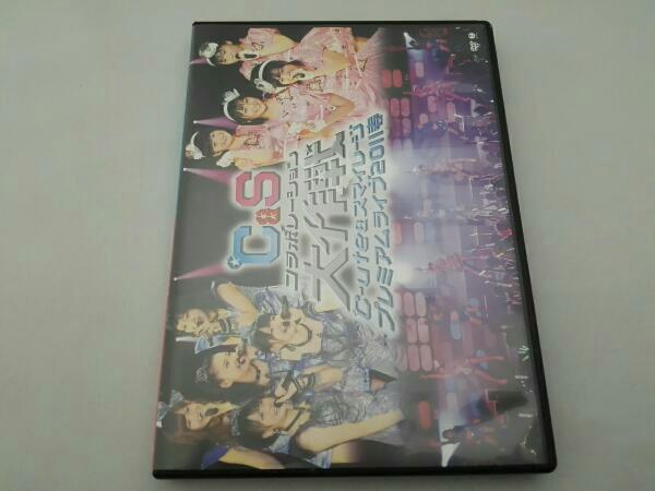 ℃-ute&スマイレージ プレミアムライブ2011春~ ライブグッズの画像