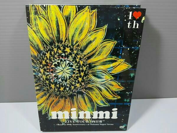 "MINMI LIVE TOUR""向日葵~Road to 10th Anniversary~atさいた ライブグッズの画像"