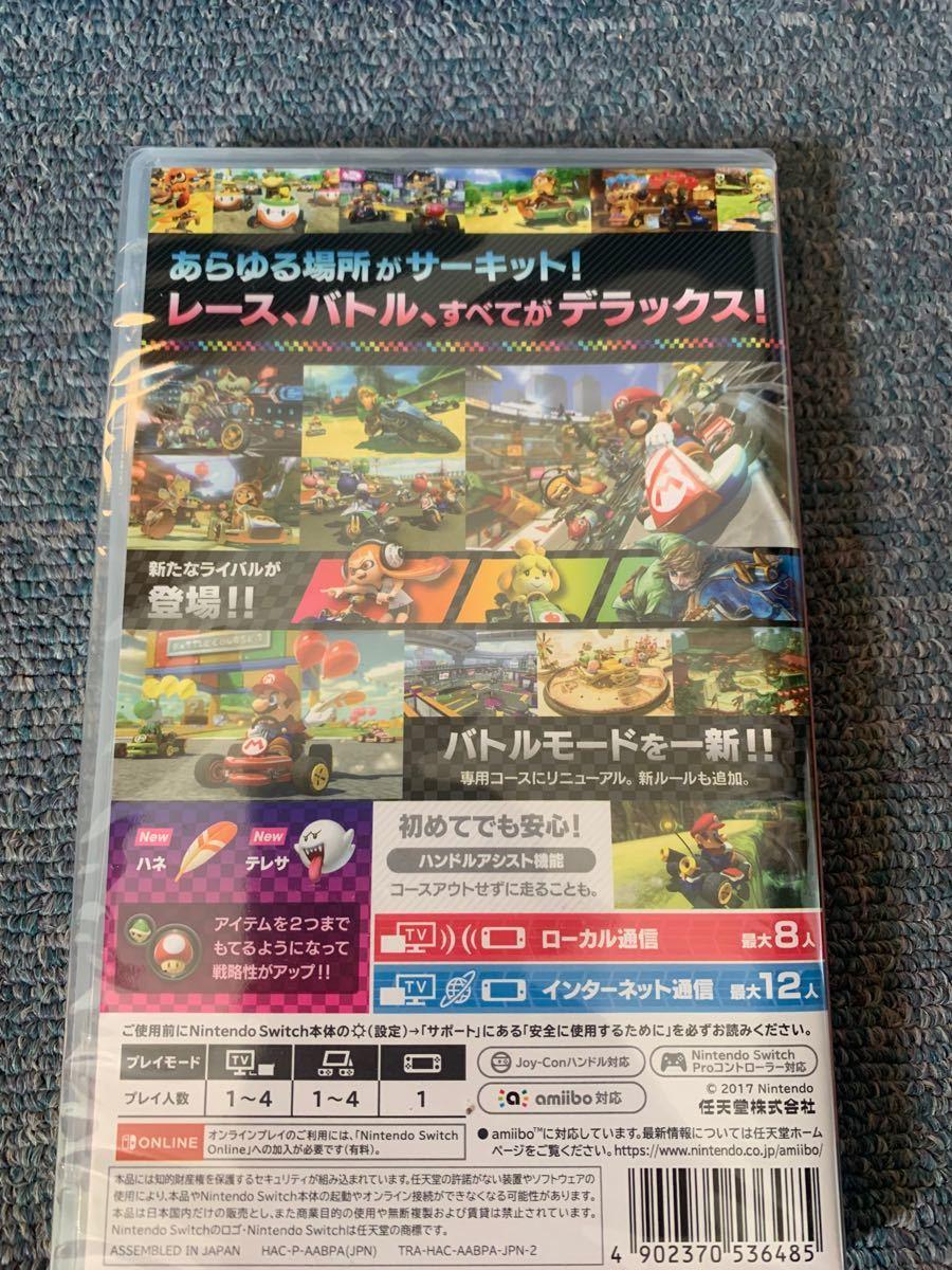 マリオカート8デラックス ニンテンドースイッチソフト Nintendo Switch