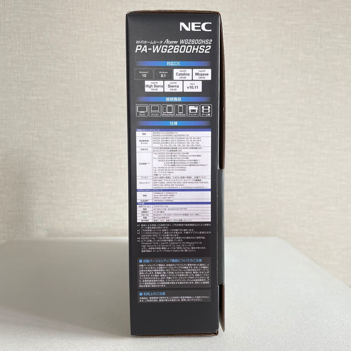 NEC Aterm WG2600HS2 PA-WG2600HS2 ルーター 無線LANルーター Wi-Fiルーター