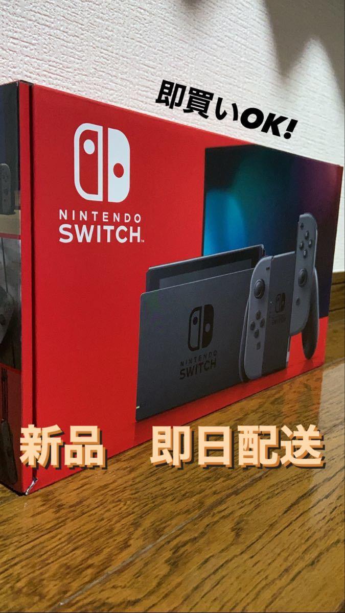 Nintendo Switch ニンテンドー スイッチ グレー…