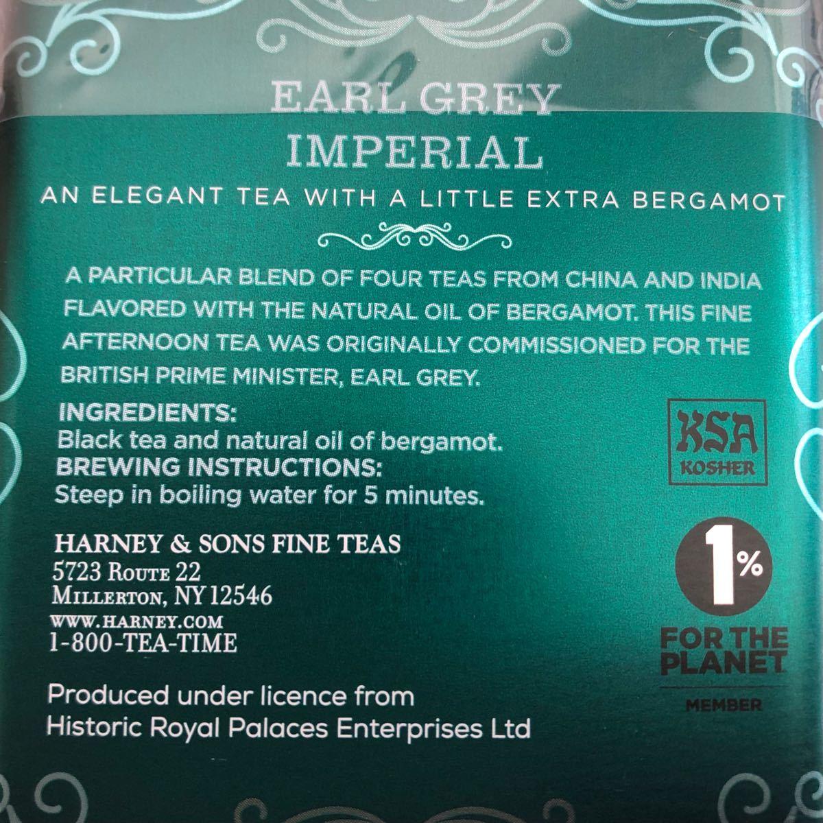 Harney & Sons「タワー・オブ・ロンドン」と「アールグレイ・インペリアル」のティーバック紅茶セット
