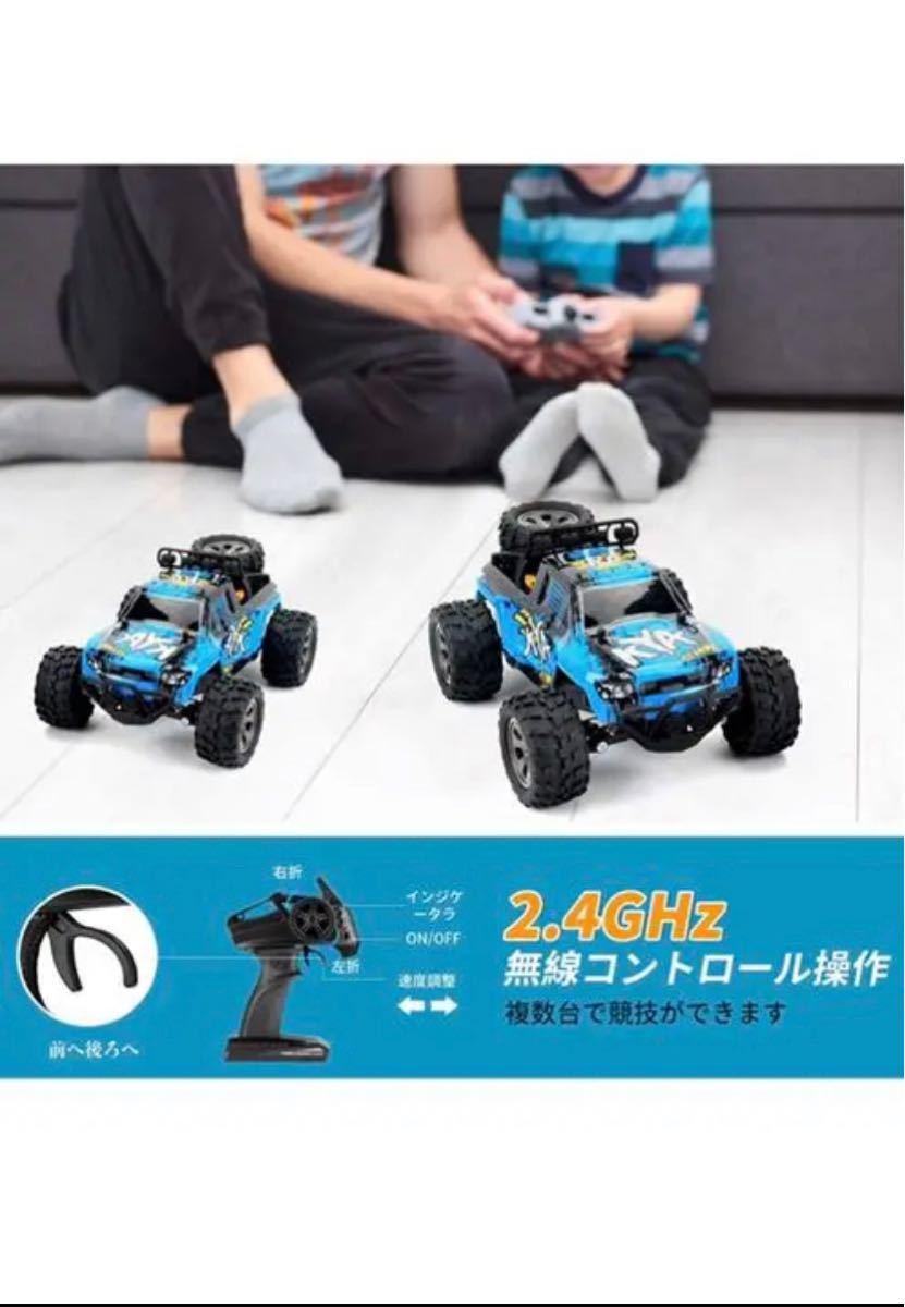 高性能!!ラジコンカー リモコンカー オフロード バギー RCカー レーシングカー 子供おもちゃ ラジコン